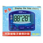 Large LCD Count Down Timer (Home Electronics Category)