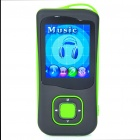 "1.8"" LCD Rechargeable MP4 Player with FM Green (4GB) (MP3/MP4 Players Category)"