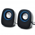 2x2.5W USB Powered MP3 Music Speaker Black (60 centimeters Cable) (Speakers Category)