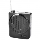 Multi Function Megaphone Voice Amplifier with DC / USB 2.0 / 3.5 millimeters Audio / TF Black (Speakers Category)