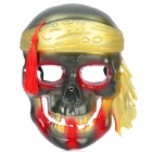 GDll Pirate Mask for Halloween Cosplay Costume Party Golden Plus Red (Cosplay Supplies Category)