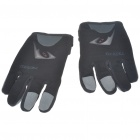 Full Finger Motorcycle Racing Gloves Black Plus Grey (L Size / Pair) (Belts & Gloves Category)