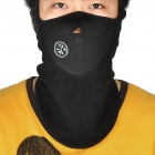 Ergonomic Outdoor Sports Short Plush Fabric Mask Black (Scarves Category)