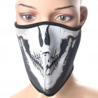 Outdoor Nylon Face Mask (Scarves Category)