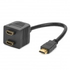 1080P One HDMI Male to Dual HDMI Female Adapter Splitter (25cm Cable) (AV Equipment Category)