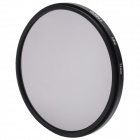 CY372 Neutral Density ND2 Camera Lens Filter (72 millimetres) (Camera Accessories Category)