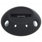 USB Rechargeable Portable Charging Station with Speaker for iPhone 4 Black (Speakers Category)