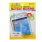 LCD Screen Protector for iPod Touch (Cases & Protectors Category)