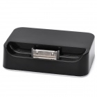 Charging Docking Station with 3.5 millimeters Line Out for iPhone 4 / 4S Black (Docking Stations & Cradles Category)