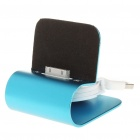 Aluminium Alloy USB Charging Stand with Retractable Cable for iPhone 4 Blue (Docking Stations & Cradles Category)
