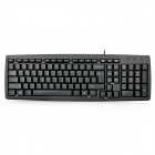IM267 Mo-tospeed-GD Ultra-Thin Waterproof Wired PS / 2 103-Key Keyboard -- Black (140 centimetres Cable) (Computer Keyboards Category)