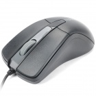 Rapoo M120 1000DPI Optical Mouse Black (160cm) (Computer Mice & Presenters Category)