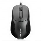 UX890 ZU-NTUO-GD Wired 1200dpi Optical Mouse -- Black (Computer Mice & Presenters Category)