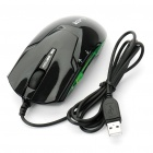 Sun sonny SM 8509 1000dpi Wired 5D Gaming Optical Mouse (Computer Mice & Presenters Category)