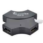 High Speed USB 2.0 4 Port HUB Black (USB Hubs & Switches Category)