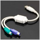 USB to PS2 Cable (Cables & Adapters Category)