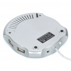 USB Powered Cup Warmer Plus USB 2.0 4 Port Hub (USB Gadgets Category)