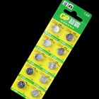 GP LR44 A76 1.5V Cell Button Batteries 10 Pack (Batteries Category)