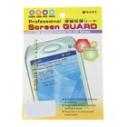 2.4 inch Screen Protector for Nokia N73 / N77 (Mobile Phone Screen Protectors Category)