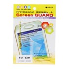LCD Screen Protector for Samsung J600 / J608 (Mobile Phone Screen Protectors Category)