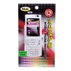 Screen Protector for Samsung E848 (Mobile Phone Screen Protectors Category)