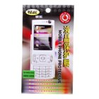 Screen Protector for Samsung U600 / U608 (Mobile Phone Screen Protectors Category)