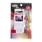 Screen Protector for Nokia 5200 (Mobile Phone Screen Protectors Category)