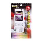 Screen Protector for 1.9 inch LCD (Mobile Phone Screen Protectors Category)