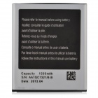 KP479 Replacement 3.8V 1500mAh Battery for S9920 -- Black Plus Silver (Mobile Phone Repair Category)