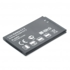 BL 42FN Replacement Compatible 3.7V 1250mAh Battery Pack for LG Optimus ME P350 (Mobile Phone Repair Category)