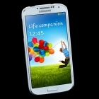 PH844 Discovery Buy Series Protective ABS Back Case for Samsung Galaxy S4 i9500 / 9520 -- White (PDA Gadgets Category)