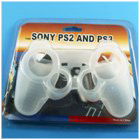 White Silicone Case for PS2 and PS3 Controllers (PlayStation 3 Accessories Category)