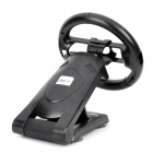 YV338 Multi Axis Racing Wheel with Suction Mount for Nintendo Wii -- Black (Wii Accessories Category)
