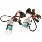 Vehicle HID Headlamp Complete Set (H4 1 4300K) (Car HID Headlamp Kits Category)