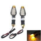 ZW560 WaLangTing 0.5W 60lm 580nm 4-LED Yellow Light Motorcycle Steering Light -- (12V / 2 Pieces) (Car Specialty Parts Category)