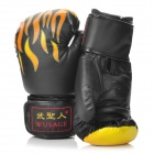 PW733 Martial Arts Training Free Combat Boxing Gloves -- Black Plus Yellow Plus Orange (Pair) (Martial Arts Supplies Category)