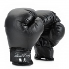 HT787 Professional PU Leather Boxing Training Gloves -- Black (Pair) (Martial Arts Supplies Category)