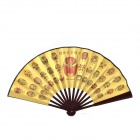 JS613 Beijing Opera Facial Makeup Pattern 10.7'' Chinese Folding Art Fan -- Brown Plus Yellow (Martial Arts Supplies Category)